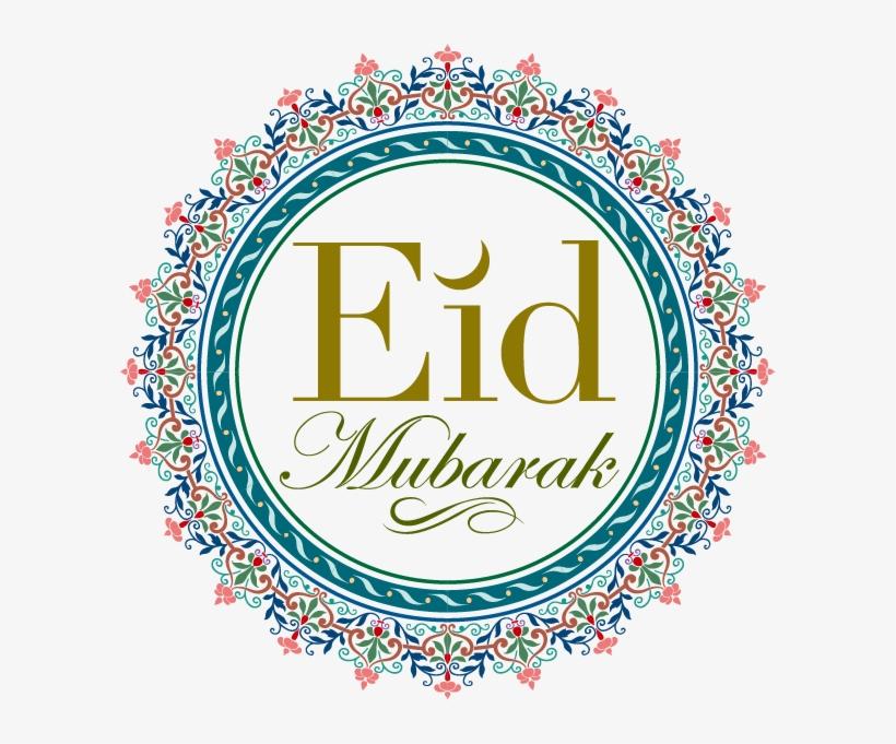 Eid Mubarak Eid Al Fitr Eid Al Adha Moon Eid Ul Adha Mubarak Png 601x601 Png Download Pngkit
