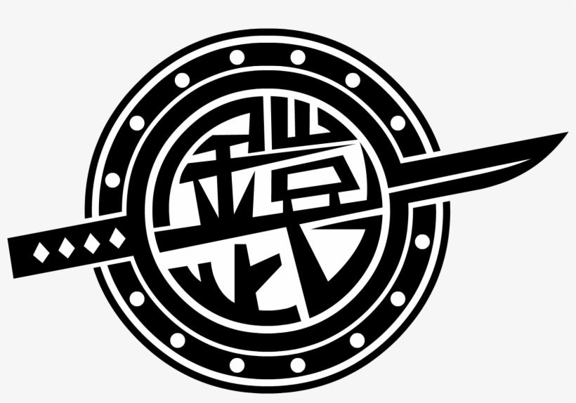 86 kb png kamen rider gaim logo 1570x1023 png download pngkit 86 kb png kamen rider gaim logo