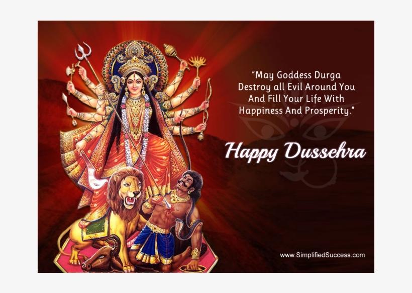 Call Gadi Chali Chori Navratri Song Dj Ajay Etawah - Durga Puja