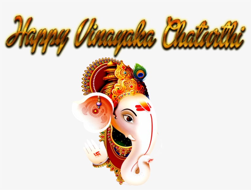 Ganesh Chaturthi White Background 1920x1200 Png Download Pngkit