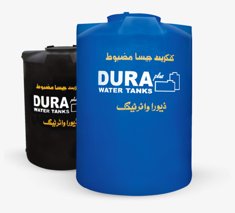 As The Leading Water Tank Manufacturer Across Pakistan 500 Gallon Water Tank Price In Pakistan 1024x1024 Png Download Pngkit