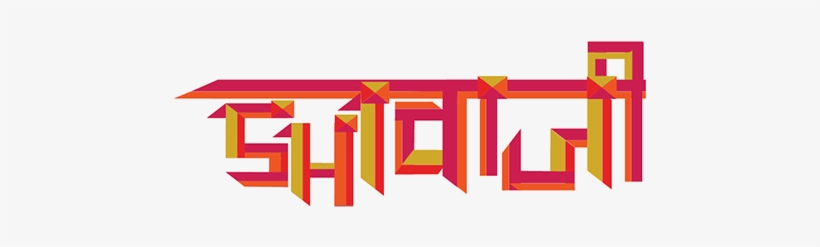 A Free English And Hindi Bilingual Font - Shivaji Hindi Text