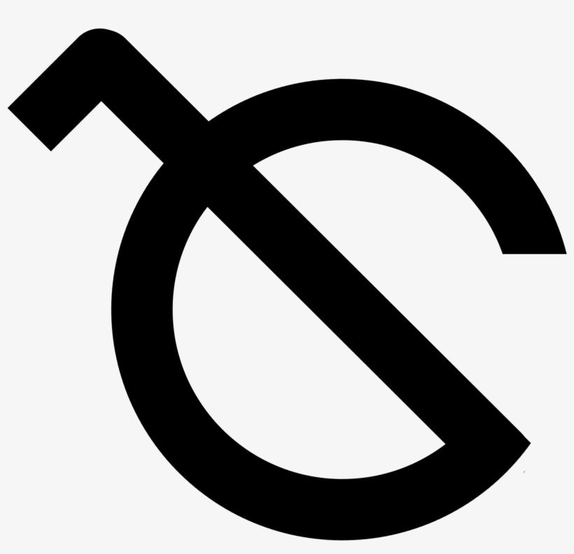 Ares Symbol Greek Mythology Ares Greek Symbol 2050x1880