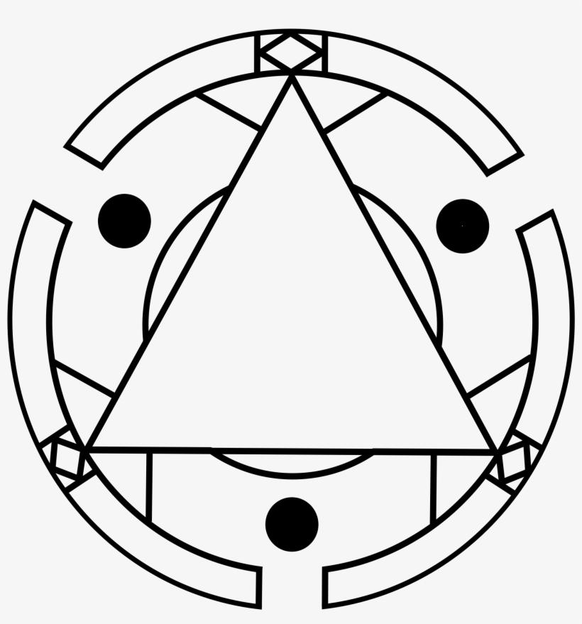 Open - Fullmetal Alchemist Transmutation Circle Transparent - 2000x2019 PNG Download - PNGkit