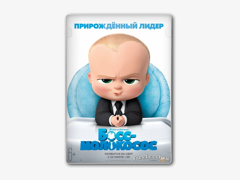 Boss Molokosos The Boss Baby Hdrip Bdrip 1080p Boss Baby Blu Ray Disc 400x551 Png Download Pngkit