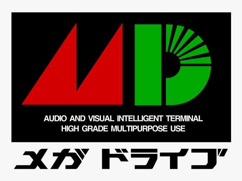 Mega Drive Japanese Logo Sega Mega Drive Japanese Logo 752x553 Png Download Pngkit