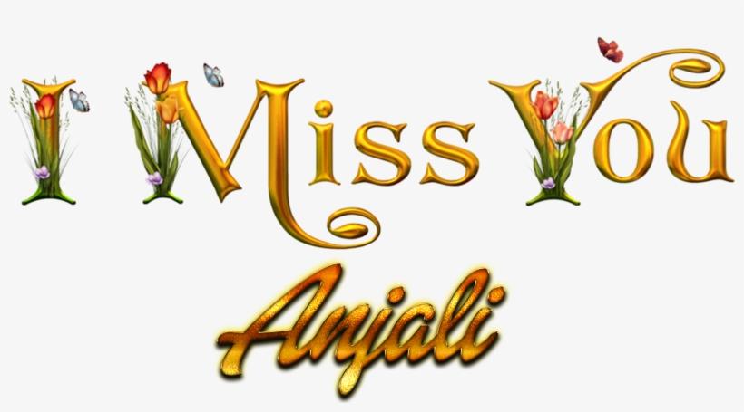 I Love You Anjali Name Wallpaper - Shabnam Name