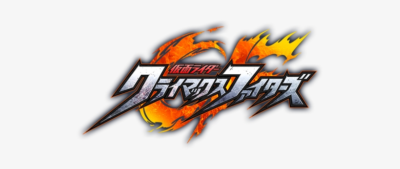 download climax fighters logo kamen rider climax fighters logo full size png image pngkit kamen rider climax fighters logo