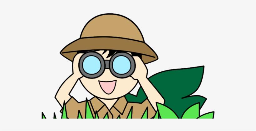Beet Drawing Watercolor - Explorer With Binoculars Clipart ...