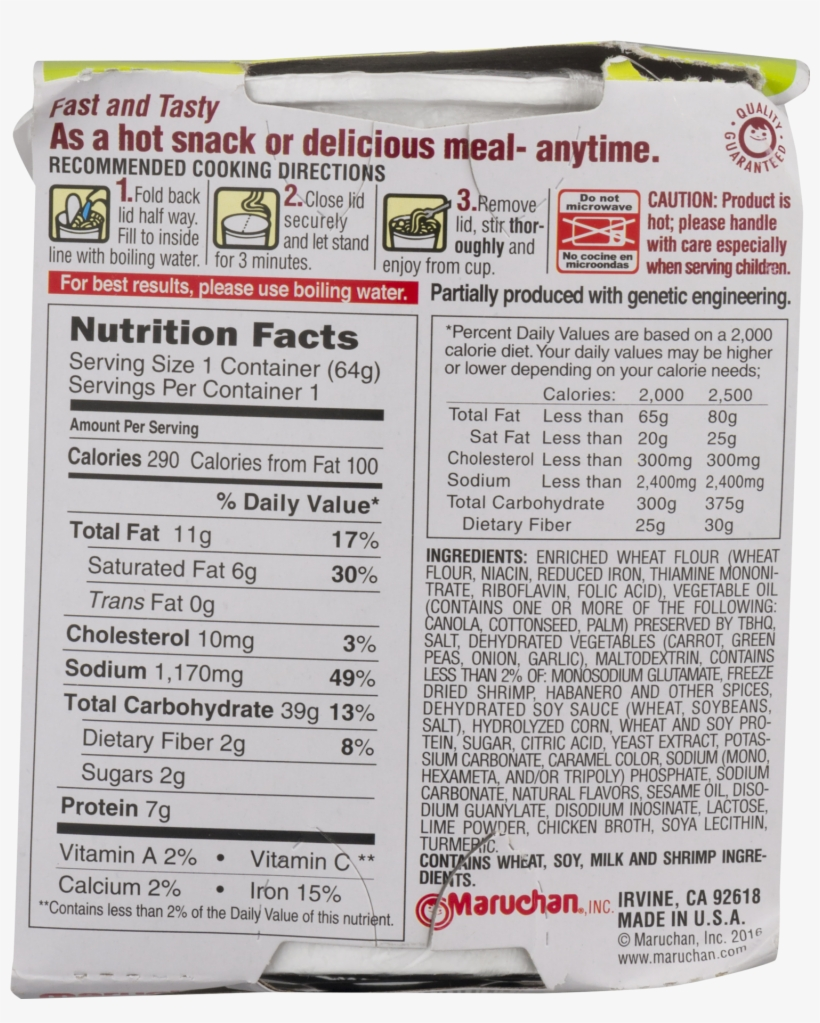 how many calories does maruchan instant