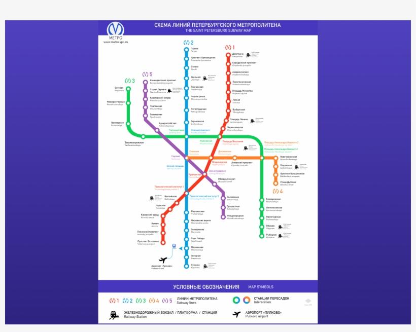 Saint Peterburg Subway Map.Redesign Of Saint Petersburg Metro S Map By Floydreme 5167x3876