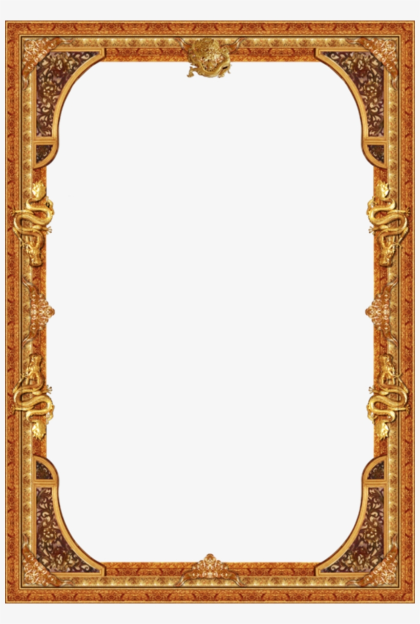 Cadre Png - Classic Border Frame Design - 800x1137 PNG