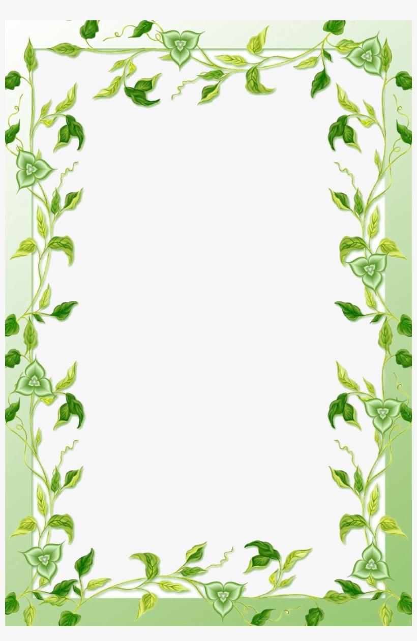 Download Green Leaves Border Png Clipart Clip Art Leaf Transparent Png Floral Borders 859x1280 Png Download Pngkit