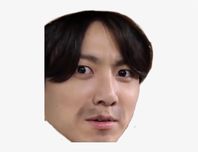 Bts Meme Momo Jungkook Jungkook Bts Meme Face 452x550 Png