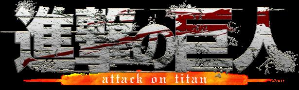 Download Pack Chars Shingeki No Kyojin Attack On Titan Eren Attack On Titan Logo Drawing Full Size Png Image Pngkit