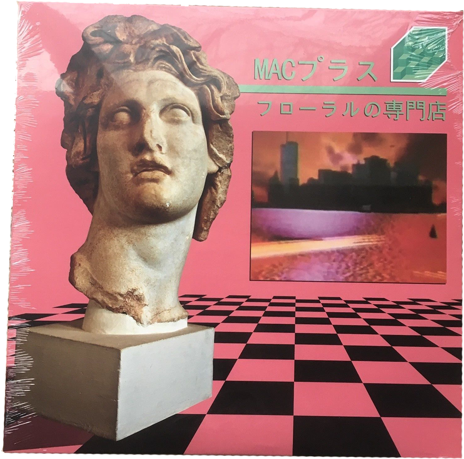 Download Macintosh Plus Floral Shoppe Cover Full Size Png Image