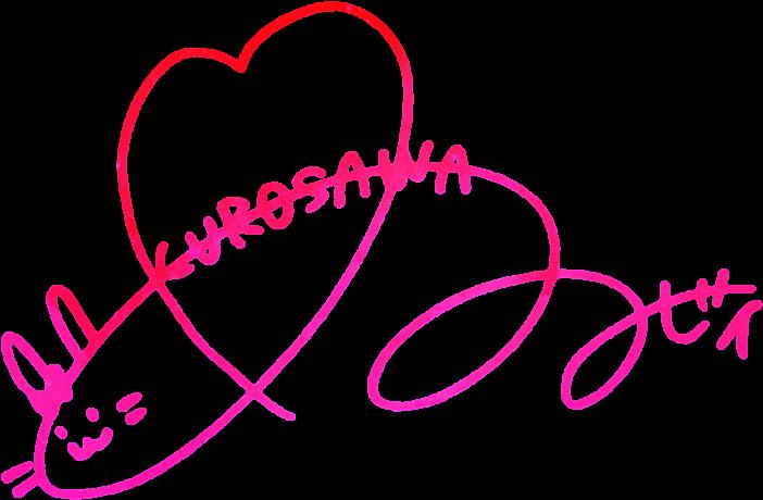 https://www.pngkit.com/png/full/231-2318601_aqours-signatures-ruby-ruby-kurosawa-signature.png