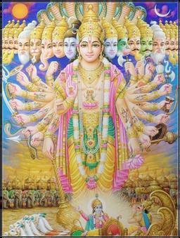 255 2555743 shri krishna virat roop