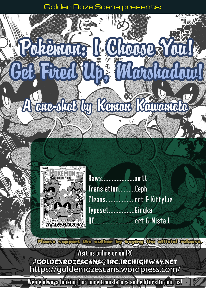 Download Get Fired Up Marshadow Vol Pokemon The Movie I Choose