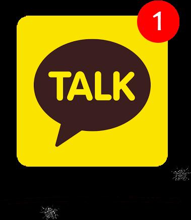 Download N's Big News - Kakao Talk Apk - Full Size PNG Image - PNGkit