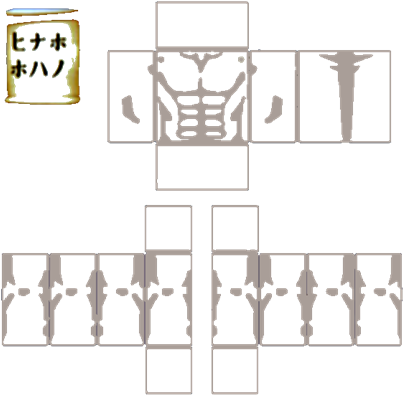 Download Roblox Muscle T Shirt Template Png Clip Transparent Roblox Muscle Template Full Size Png Image Pngkit