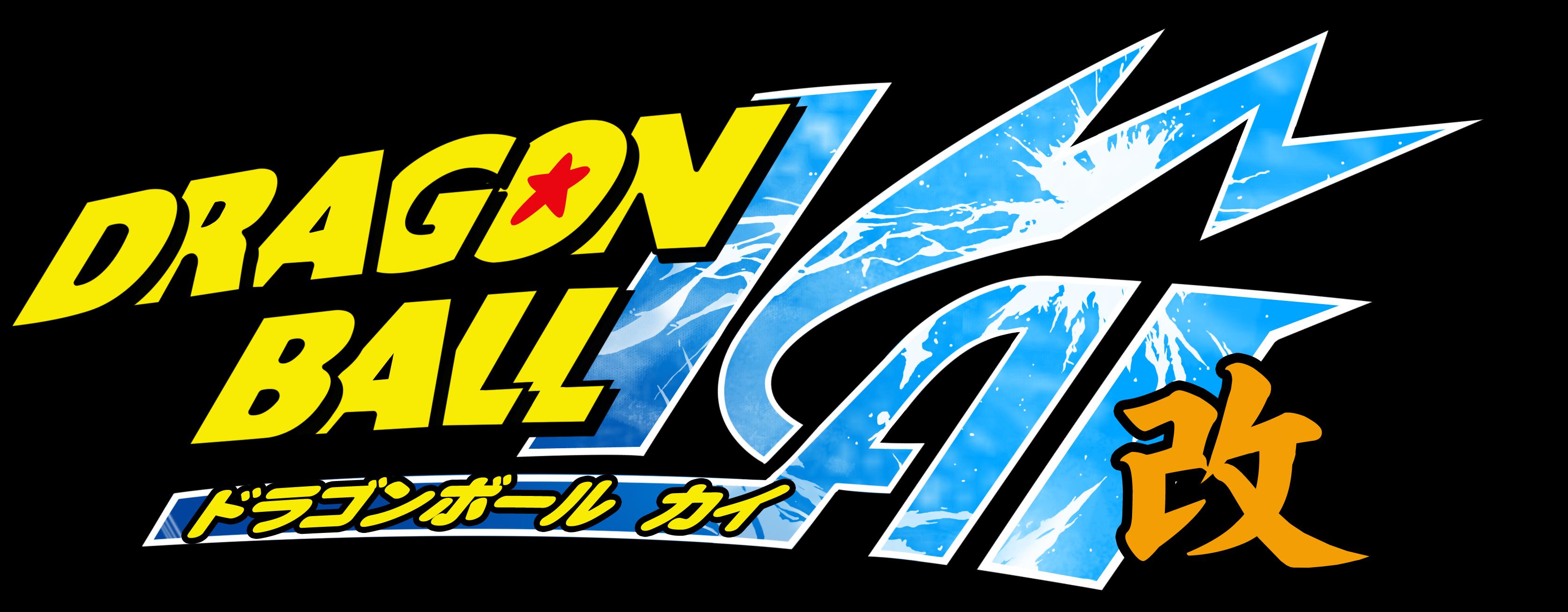 Download Dragon Ball Kai Logo Dragon Ball Z Kai Letras Full