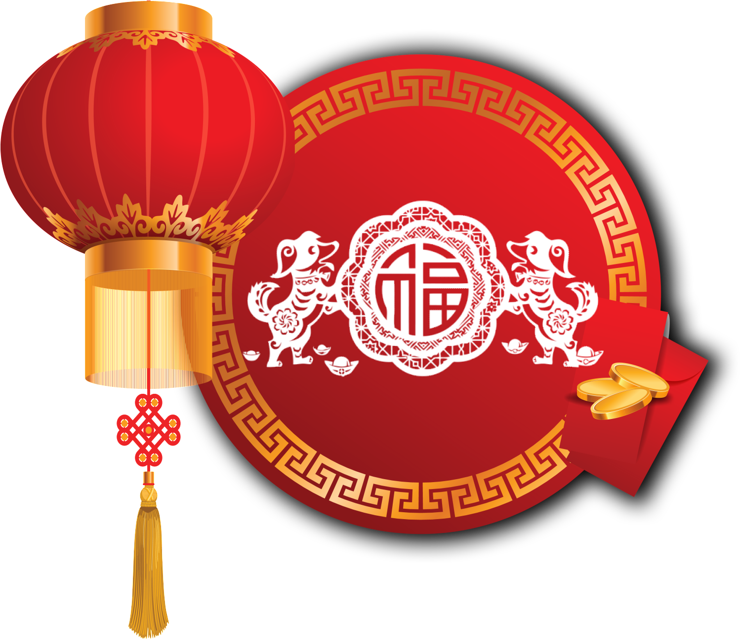 Download Yr Of The Dog Logo Chinese Lantern Transparent Background Full Size Png Image Pngkit