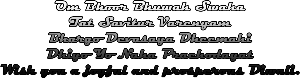 Download Happy Diwali Png Text Quotes Musical Composition Full Size Png Image Pngkit