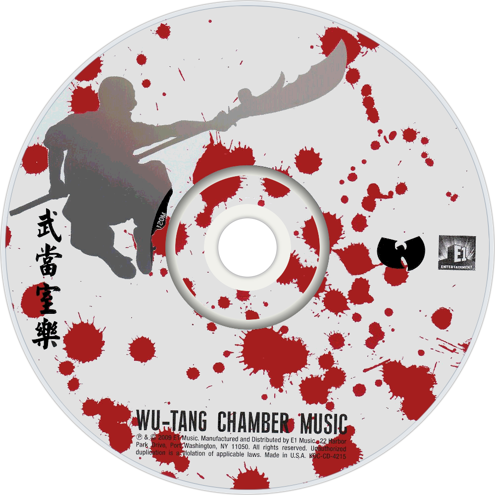 Download Wu Tang Clan Cd Full Size Png Image Pngkit